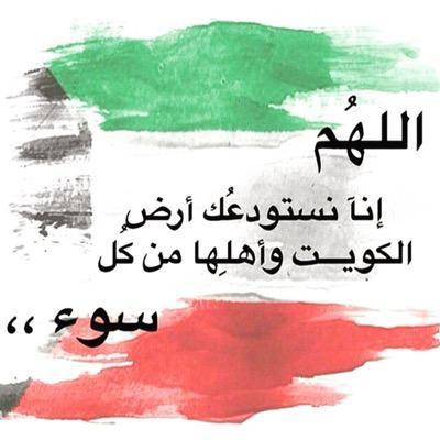 Sara Alshalal Social Profile