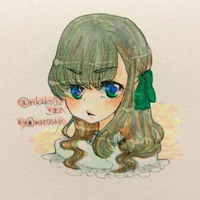ルーモスマキシマ Social Profile