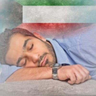 Mohammad Alsarraf ✍ | Social Profile