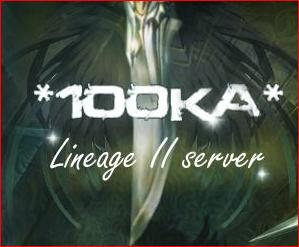 Lineage Server