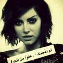 Marina H.Ramzy  (@01001274753Mm) Twitter