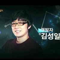 Sungil Kim | Social Profile