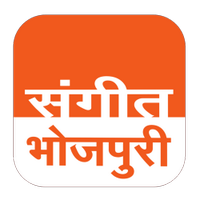 @SBhojpuri