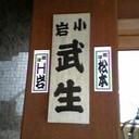 The profile image of matsumotoeiko
