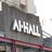 Aihall logo normal