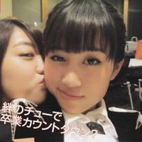 (´з`)~♪あゆみ爺♪~(´ε`)   Social Profile