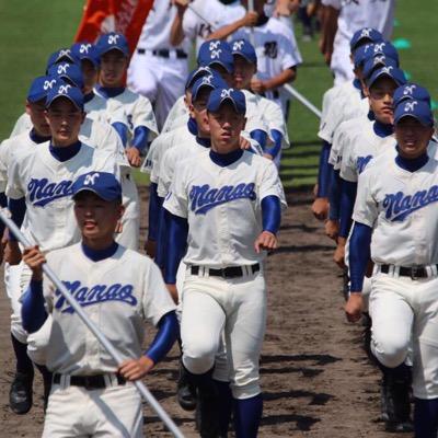 高校野球の画像 p1_15