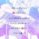くす♪ (@01piyo07) Twitter