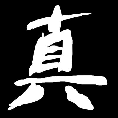 じん SSALV→横浜→新潟 | Social Profile