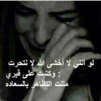 @mo_qri