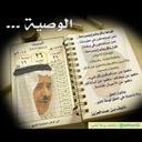ابو فلان (@010MMMMM) Twitter