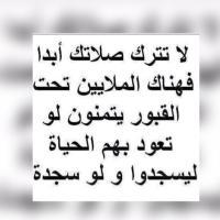 @ra3yalbl