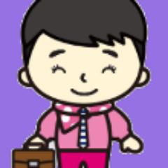 墨田・白鬚ライナー@同志を増やそう! | Social Profile