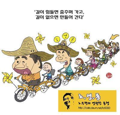 정준모 Lee heon bum Social Profile