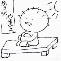 Shinichi Endo | Social Profile