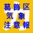 katsushika_wa