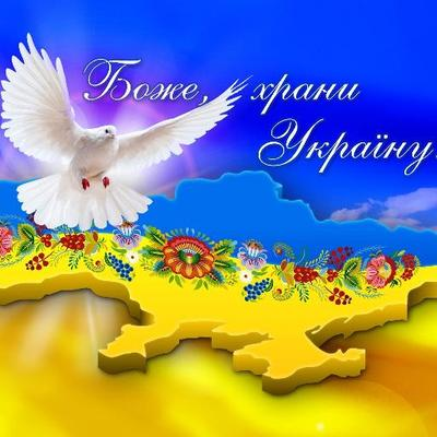 UkraineForever (@UkraineSuper1)