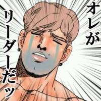あ金   Social Profile