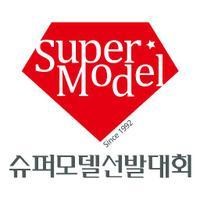 supermodel | Social Profile