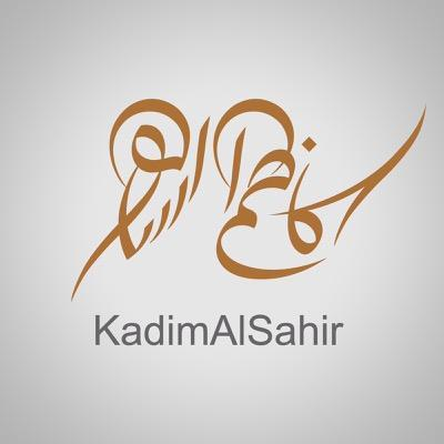 كاظم الساهر  Kadim Al Sahir