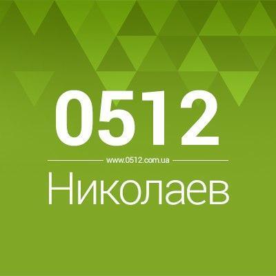 Николаев 0512 (@nikolaev0512ua)