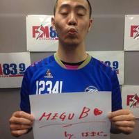 ねーさん@はまじLOVE | Social Profile