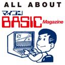 ALL ABOUT ベーマガII