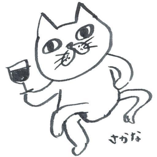 ヨシザワ Social Profile
