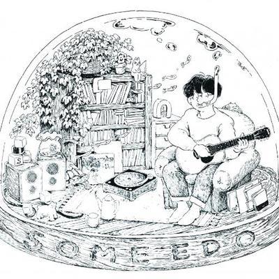 菅原 慎一 | Social Profile
