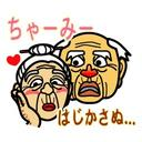 根本健汰 (@0113_nemoken) Twitter