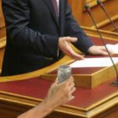 Υπάλληλος της Βουλής | Social Profile