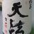 _kazutaka_