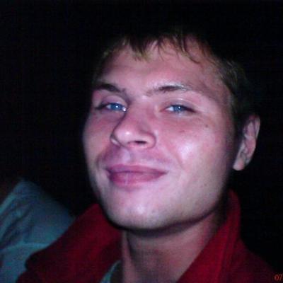 Егор (@vatana7)
