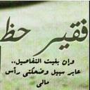 Walid (@0003_walid) Twitter