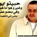 محمد العيص (@01014433050m) Twitter