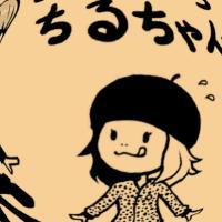 チル(純喫茶部・部長) | Social Profile