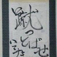 hama | Social Profile
