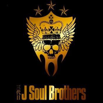 J Soul Brothersの画像 p1_10