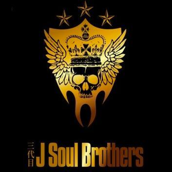 J Soul Brothersの画像 p1_9