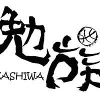 勉族代表ぬま(沼田泰朋) | Social Profile