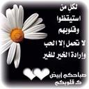 Nor Eleslam (@0111_178) Twitter