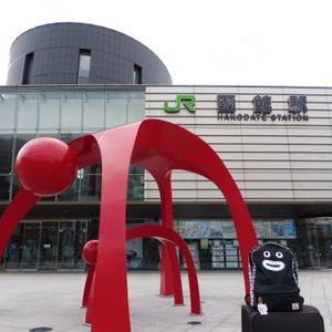 Akira@MUSIC♪   Social Profile