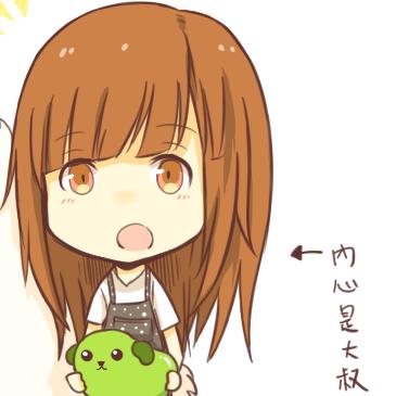 たかみ ✾ 飯糰  くコ:彡 イカ廃   Social Profile