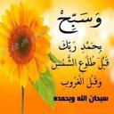 najwah (@00896D) Twitter