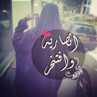 @ansaryh200
