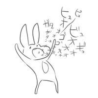 矢口 | Social Profile