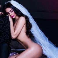 Vildãné | Social Profile