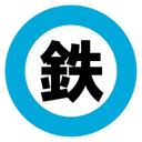 【公式】マイナビニュース 鉄道