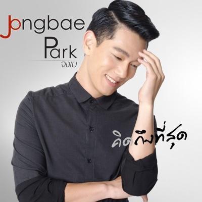 Jongbae Park | Social Profile
