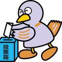 埼玉県選挙管理委員会